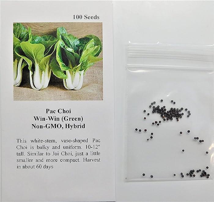 The Best Hirt's Garden Bok Choy