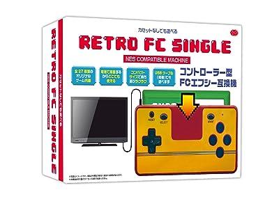 ファミコンの互換機RETRO FC SINGLEが気になる。
