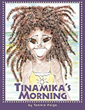 tinamika في الصباح