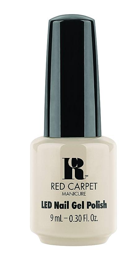 天窓ファンほんのRed Carpet Manicure - LED Nail Gel Polish - Sneak Peek - 0.3oz/9ml