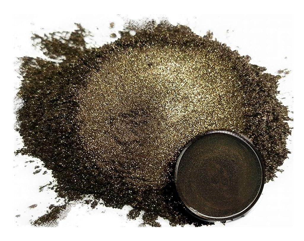"Eye Candy Mica Powder Pigment ""Shoyu"" (50g) Multipurpose DIY Arts and Crafts Additive | Natural Bath Bombs, Resin, Paint, Epoxy, Soap, Nail Polish, Lip Balm"