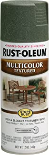 Rust-Oleum 223526 Multi-Color Textured Spray Paint, 12 oz, Deep Forest