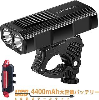 自転車ライト ヘッドライト IP65 防水 USB充電式 LED 4400mAh 長持ち 5モード 懐中電灯兼用 防災 360°回転可能ブランケット テールライト 日本語説明書 二年間保証 Confitack