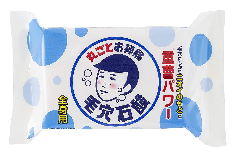 コミュニティミキサーアクセサリー毛穴撫子 男の子用 重曹つるつる石鹸 g 155g