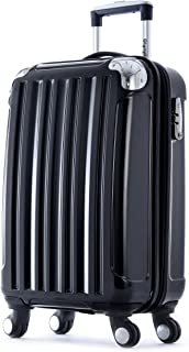 Olympia Stanton Hard Case Carry-on, Black