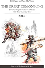 The Great Demon King: A Story in Simplified Chinese and Pinyin, 1800 Word Vocabulary (Journey to the West (in Simplified C...