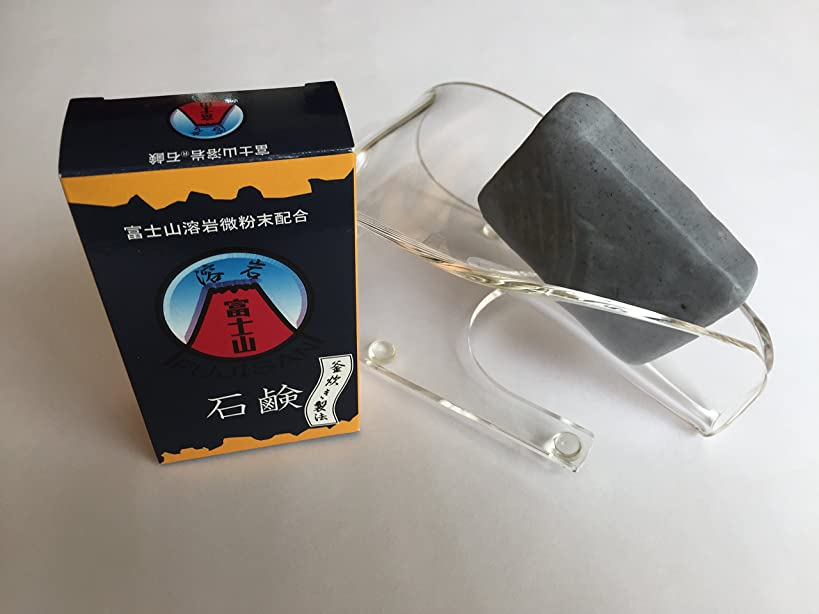 上げる先見の明シンボル限定15セット高級ホルダー(写真2,000円相当)プレゼント 富士山溶岩石鹸80g/個×3個セット