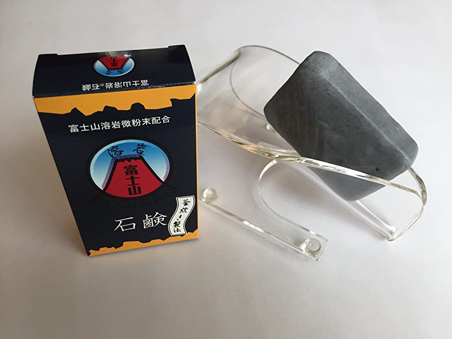 メール同じ出撃者限定15セット高級ホルダー(写真2,000円相当)プレゼント 富士山溶岩石鹸80g/個×3個セット