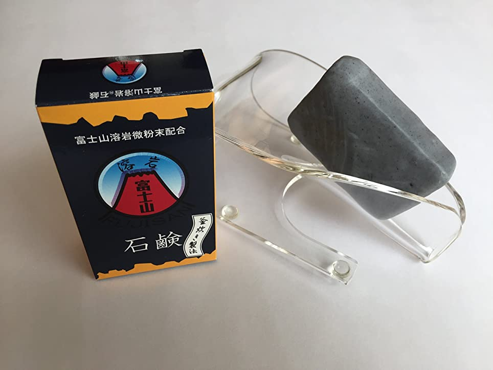 第二に乗って理論的限定15セット高級ホルダー(写真2,000円相当)プレゼント 富士山溶岩石鹸80g/個×3個セット