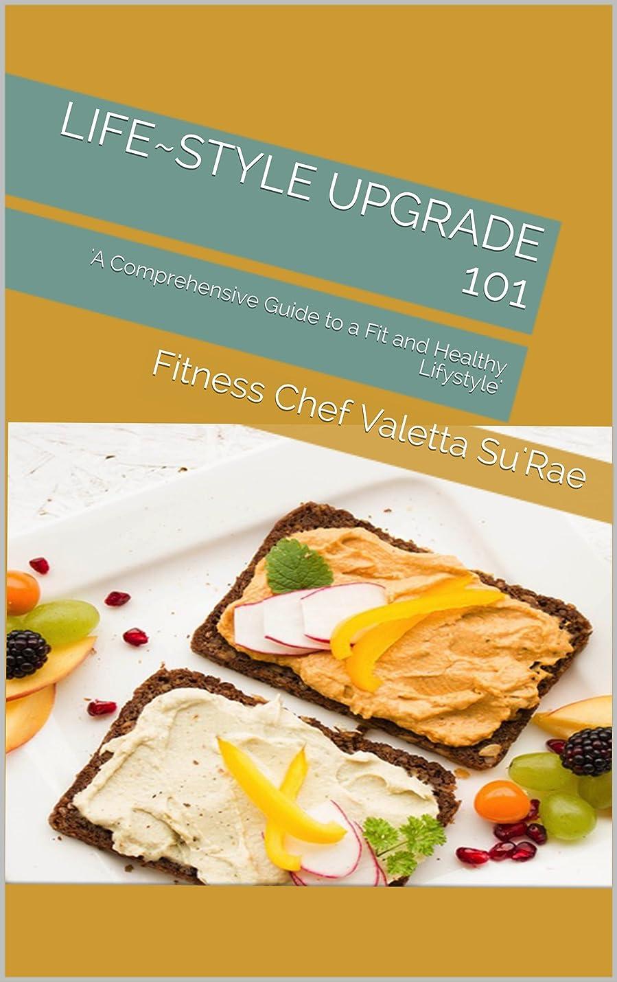 韻道徳希少性Life~Style Upgrade 101: 'A Comprehensive Guide to a Fit and Healthy Lifestyle' (English Edition)