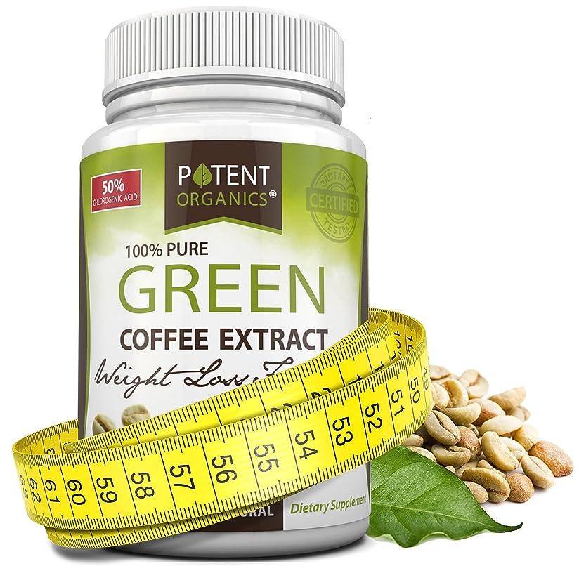 作成するスカートバウンスPure Green Coffee Extract in 60 Capsules