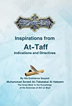 Inspirations from At-Taff: Indications and Directives