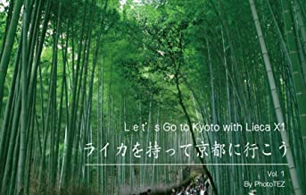 let's go kyoto