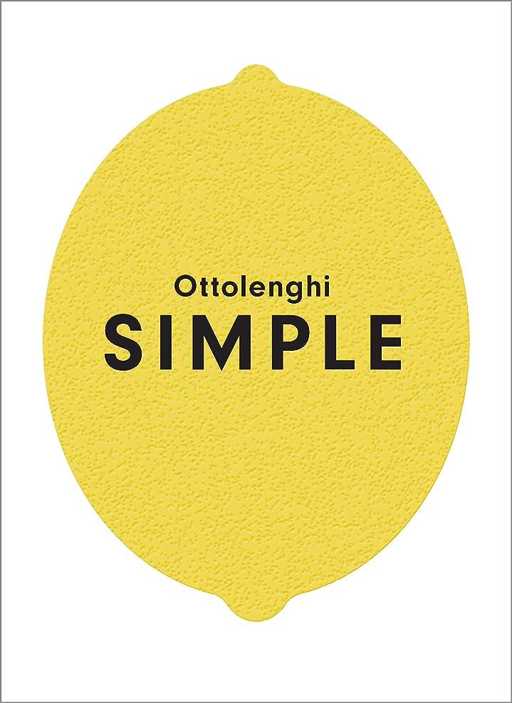 社会学触覚証人Ottolenghi SIMPLE (English Edition)