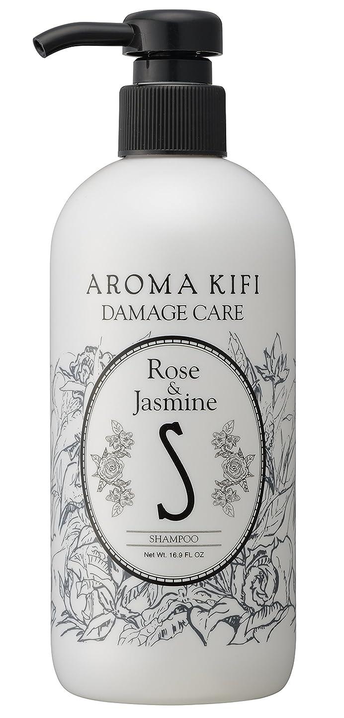 蜜品種フレームワークアロマキフィ(AROMAKIFI) ダメージケア シャンプー 500ml ローズ&ジャスミン