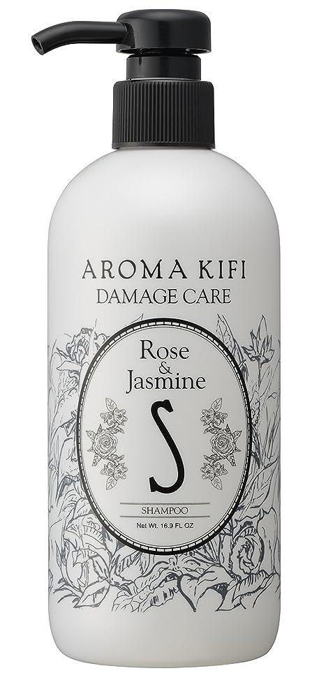 去る種類血色の良いアロマキフィ(AROMAKIFI) ダメージケア シャンプー 500ml ローズ&ジャスミン