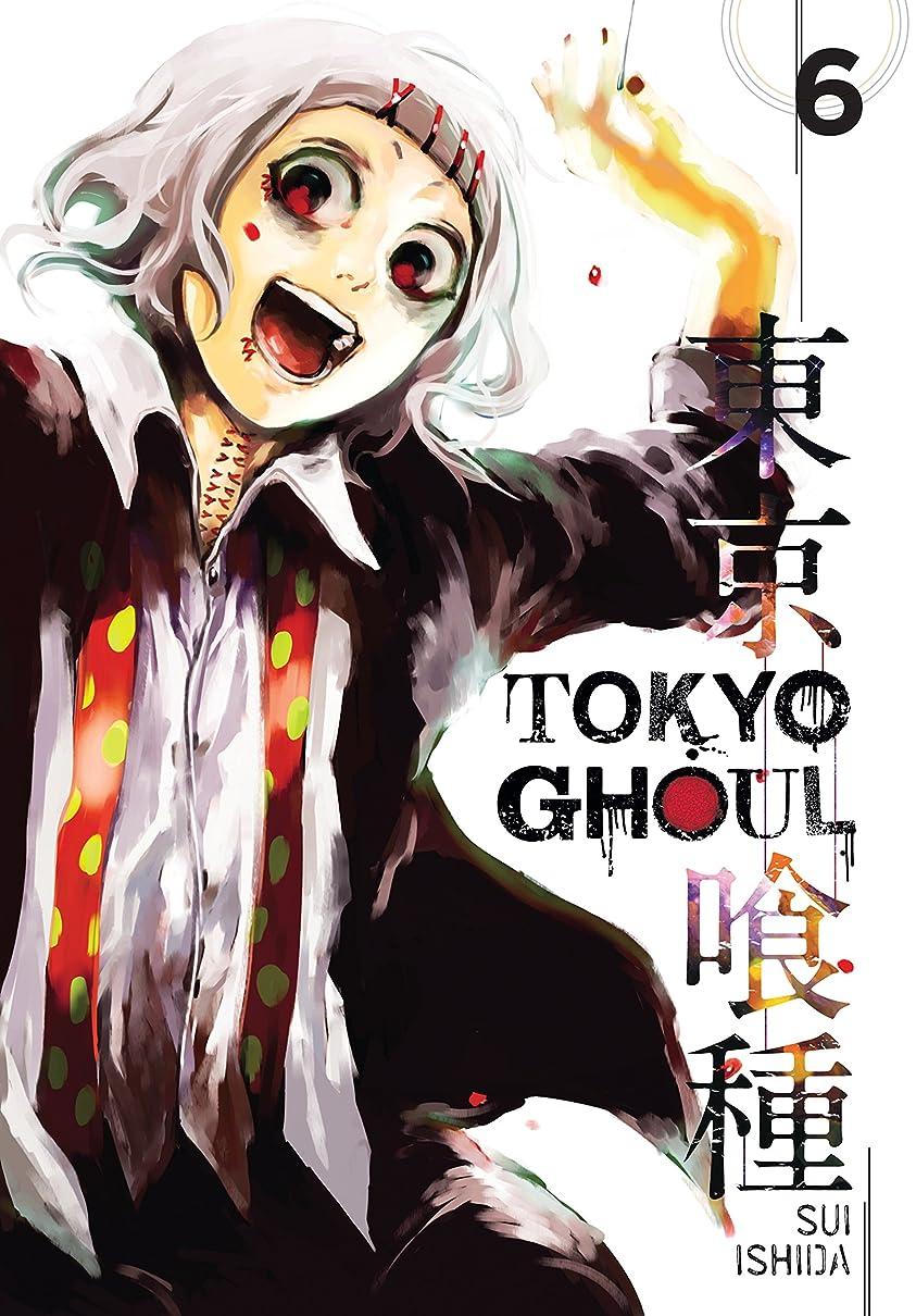 想像力最大限拷問Tokyo Ghoul, Vol. 6 (English Edition)