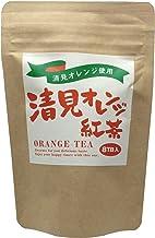 広島県産清見オレンジ使用 清見オレンジ紅茶ティーバッグ 2g×8個