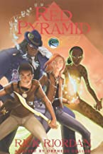 The Red Pyramid: The Graphic Novel (Kane Chronicles)