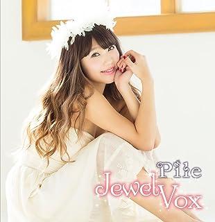 Jewel Vox (初回限定盤A)(CD+Blu-ray)