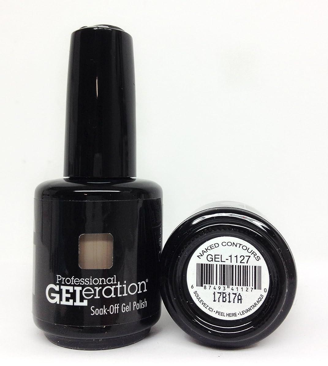 印象的な受粉する推進、動かすJessica GELeration Gel Polish - 2017 Silhouette Collection - Naked Contours - 15ml / 0.5oz