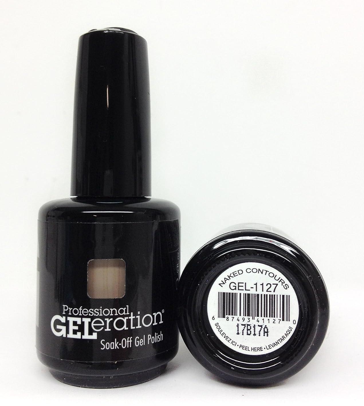 正規化一部欠かせないJessica GELeration Gel Polish - 2017 Silhouette Collection - Naked Contours - 15ml / 0.5oz