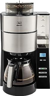 Melitta 1021-01 Filtre Kahve Makinesi, Paslanmaz Çelik, Siyah