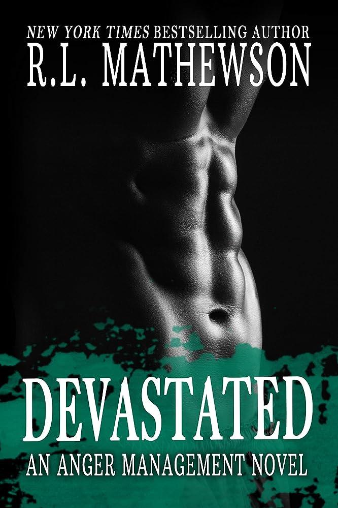 スピリチュアルダイアクリティカル勇者Devastated (Anger Management Book 1) (English Edition)