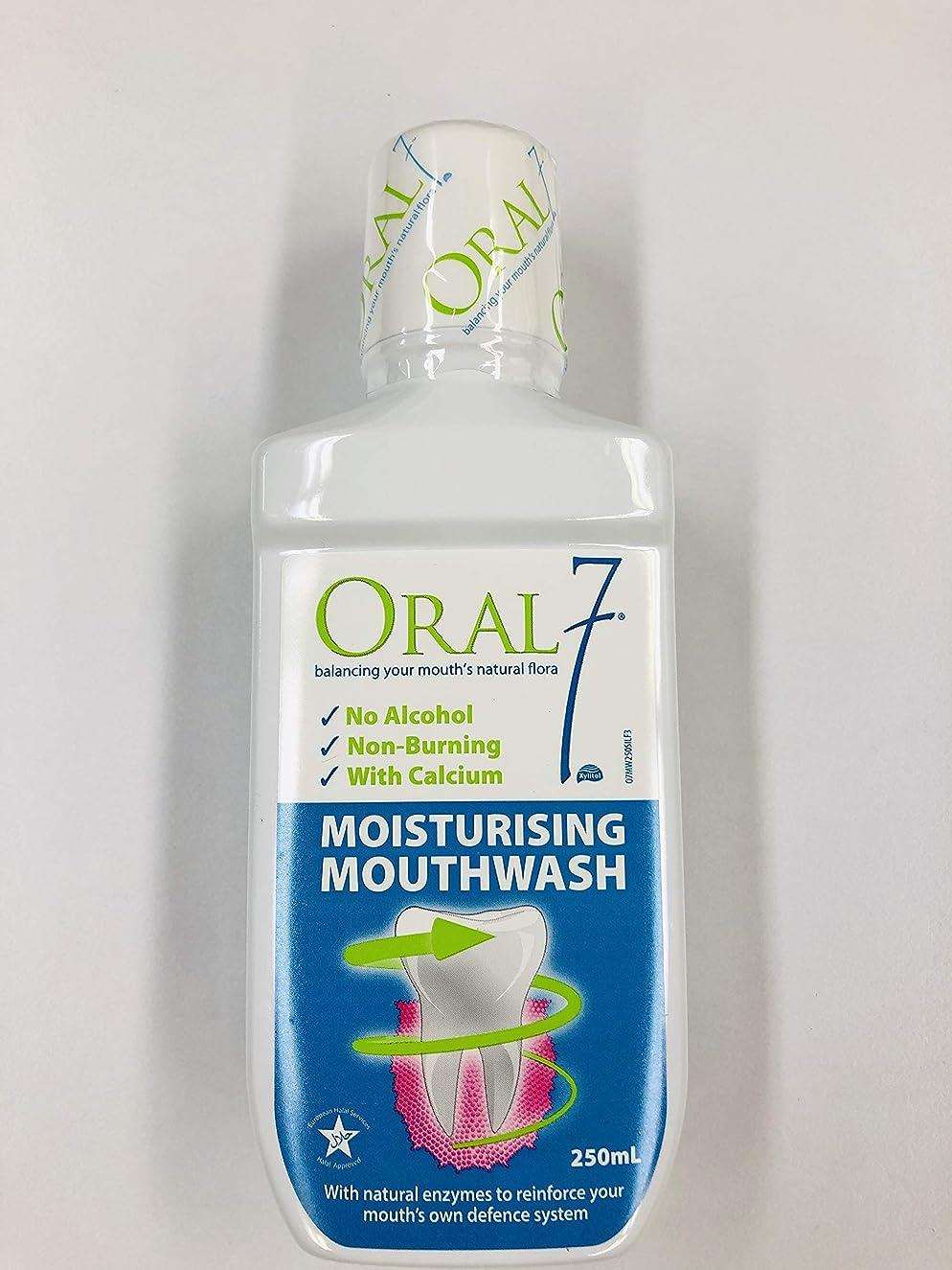 合理的超えて下位オーラル7 モイスチャライジング マウスウォッシュ 250ml【3本セット】4種の天然酵素配合!お口の乾燥対策に 口腔内保湿 口臭予防 ノンアルコール 口腔ケア
