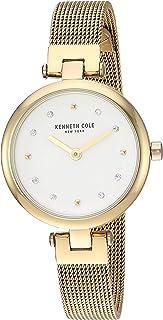 كينيث كول ساعة انالوج للنساء - KC50511002