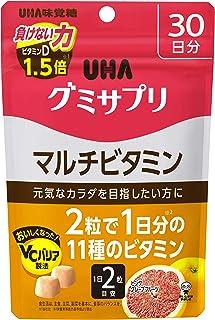 UHAグミサプリ マルチビタミン 30日分SP