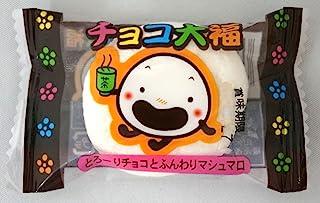 Chocolate Daifuku 32 packages Japanese Famous Junk Food Snac