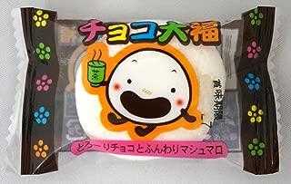 Chocolate Daifuku 32 packages Japanese Famous Junk Food Snack Dagashi
