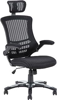 不二貿易 オフィスチェア デスクチェア メッシュ リクライニング ロッキング機能 マスター3 ブラック 82530