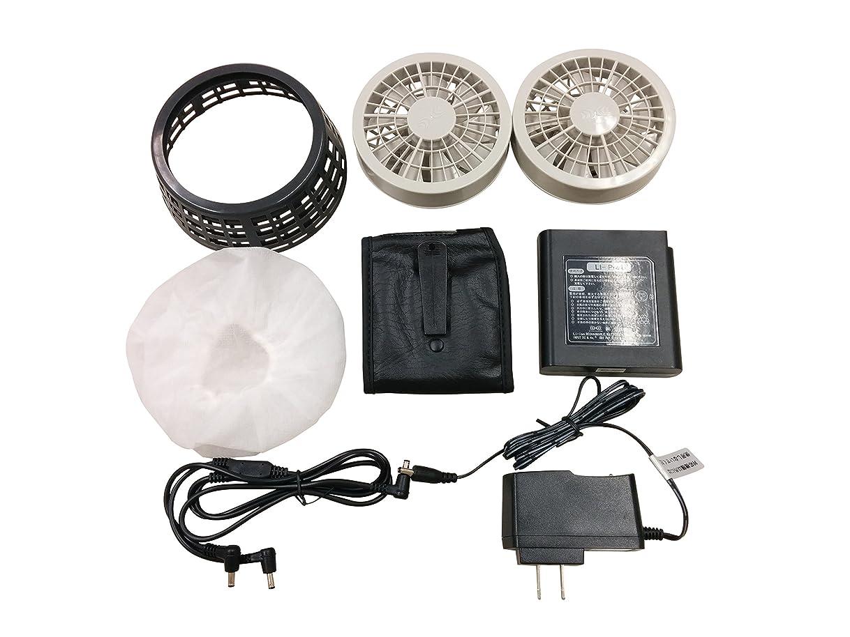 全能模索葡萄NSP 空調服 電装品セット(バッテリー?ファン?ケーブルセット) グレーファン FANBTNSPG