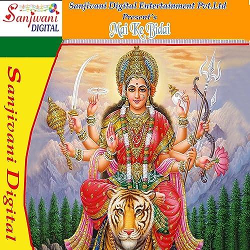 Jai Mata Di D J  by Raj Nagina on Amazon Music - Amazon com