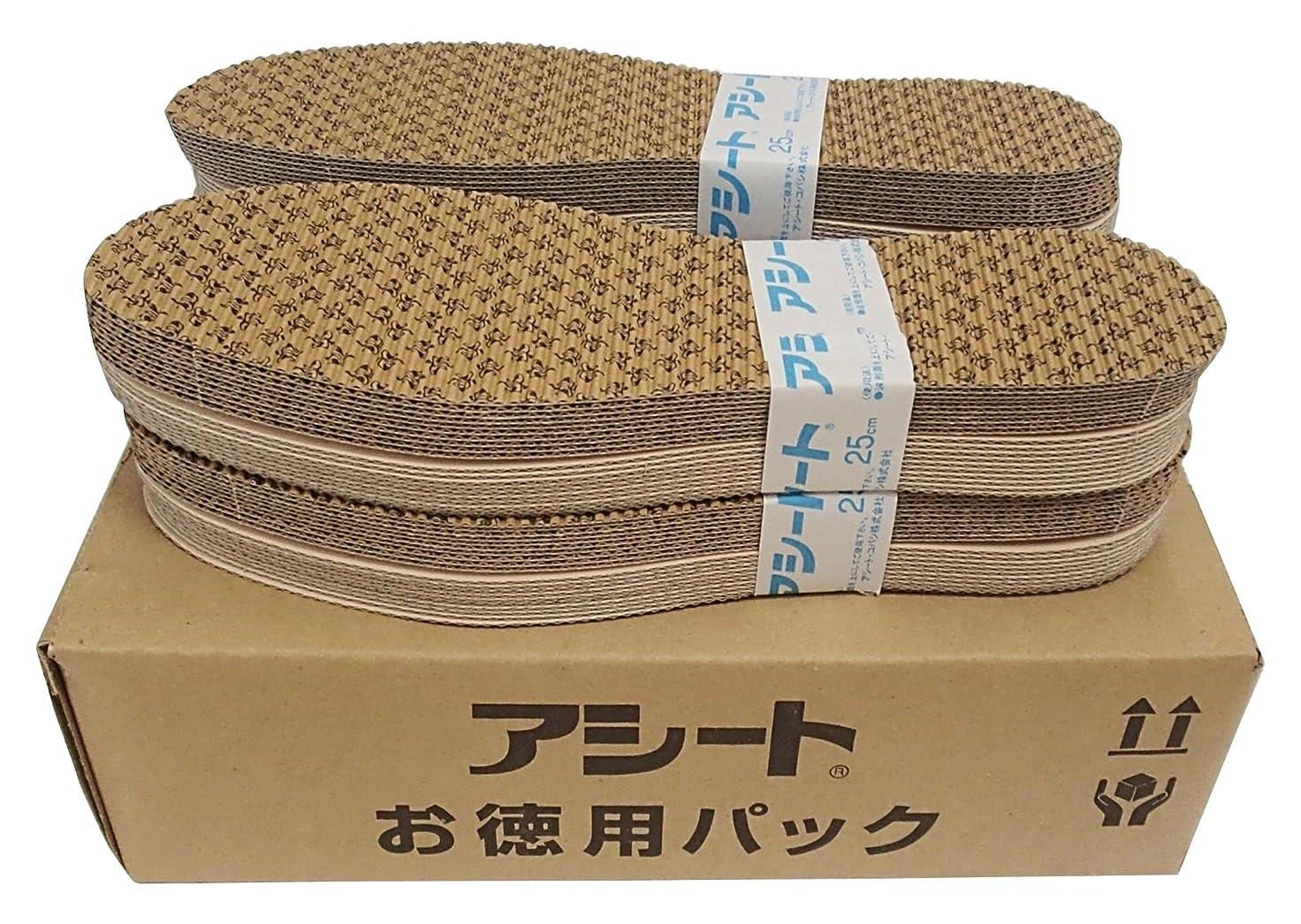 道徳教育交じるターゲットお徳用タイプのアシートOタイプ40足入 (25.5~26cm 男性靴用)