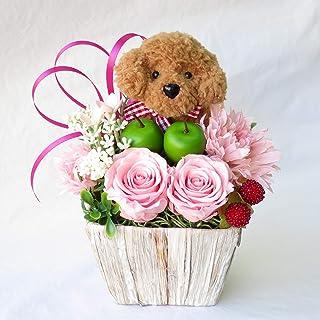 誕生日プレゼント女性 人気 誕生日 花 プレゼント 女性 プリザーブドフラワー バラ フラワーアレンジメ ント トイプードル茶色