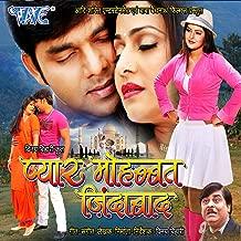Aaj Ha Rakshabandhan Bhaiya