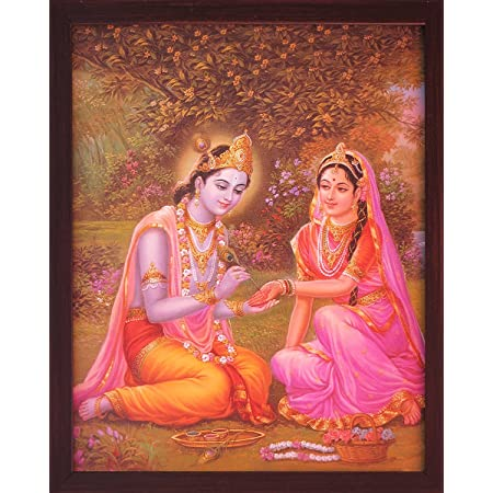 Amazon Com Lord Krishna Drawing Mehandi On Radha Hand A Decorative Religious Poster With Frame Posters Prints