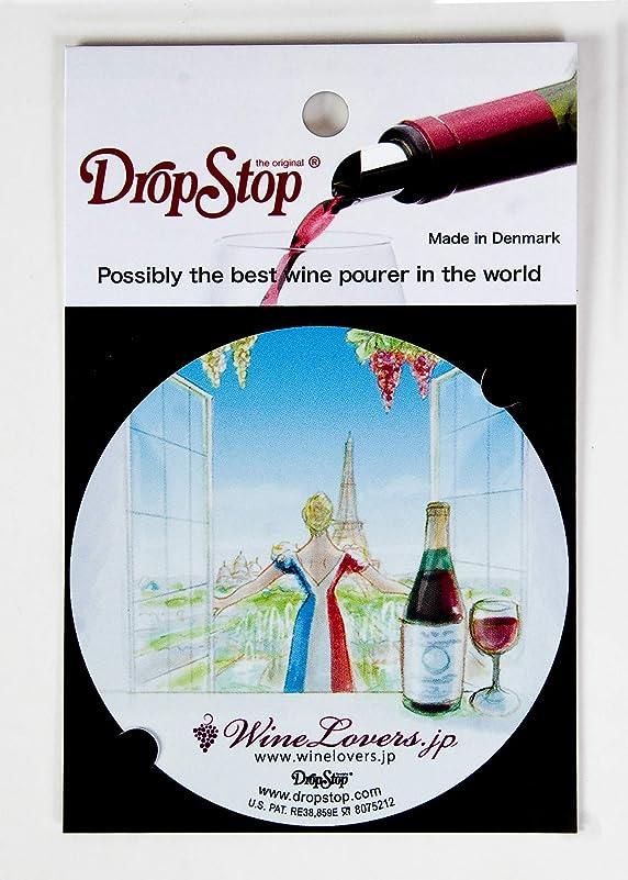 肌挑発する検出ワインポアラー ドロップストップ DropStop ワインの液だれ防止に便利 デンマーク製 1枚入