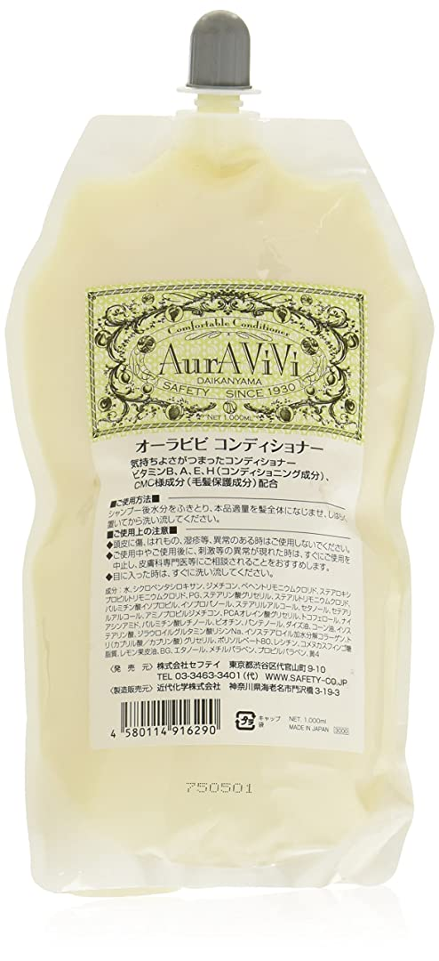 主に意気込み累積セフティ オーラビビ(AurA ViVi) コンディショナー 1000ml レフィル