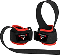 VICTORY Power Weight Lifting Bar Straps with Wrist Support Wraps Red