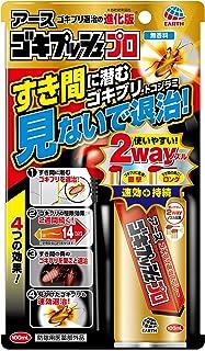 【防除用医薬部外品】ゴキプッシュプロ ゴキブリ用殺虫スプレー [100mL]