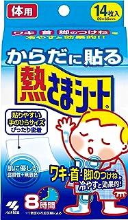 Netsusama Cooling Gel Sheet for Body