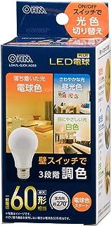 オーム電機 LED電球(60形相当/E26/全方向270°/密閉形器具対応/調色機能付/電球色スタート) LDA7L-G/CK AG93