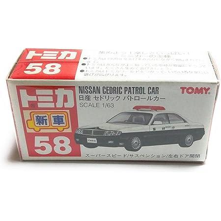 トミカ 日産 セドリックパトロールカー 058