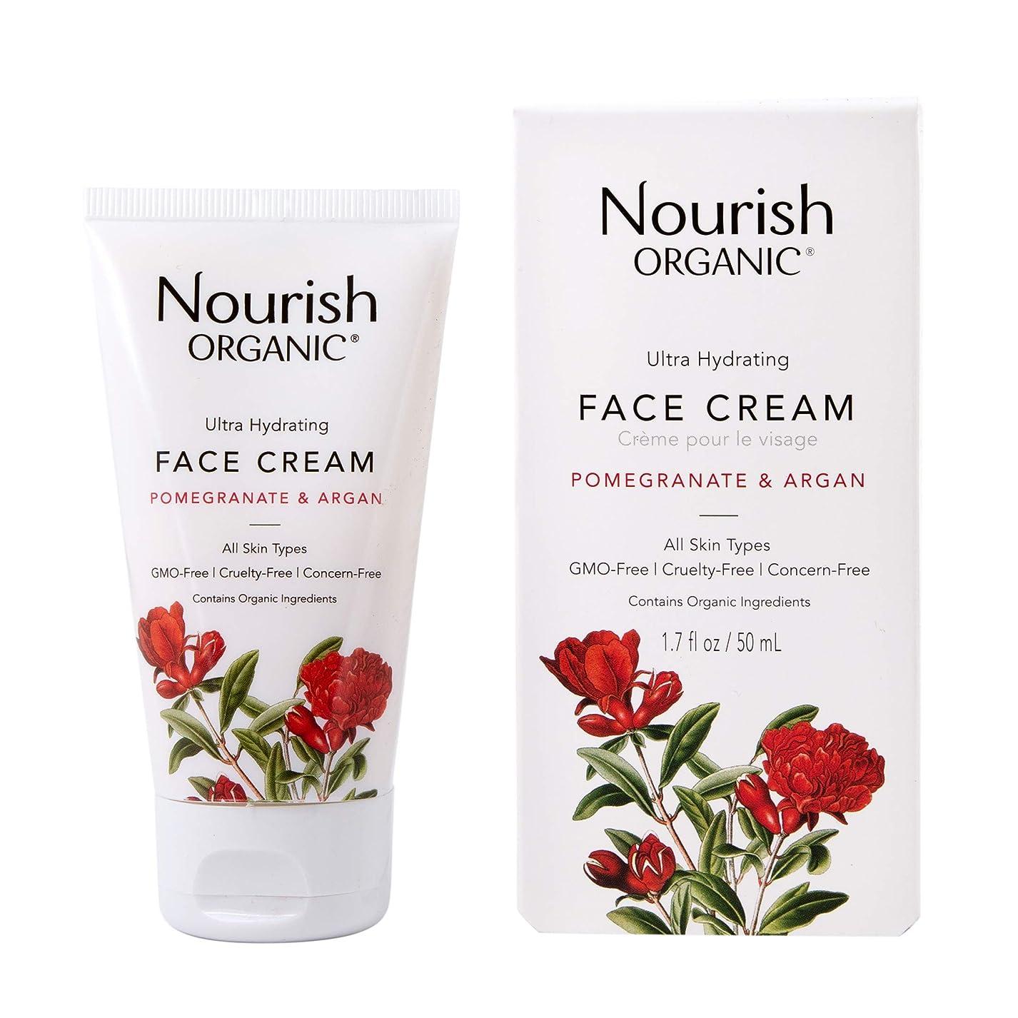 使役知覚するシャー海外直送品Nourish Organic Face Cream, Argan Pomegranate 1.7 oz