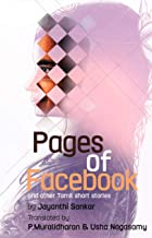 Pages Of Facebook (English Edition)
