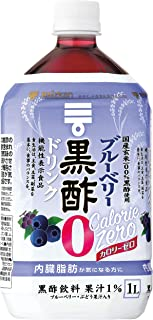 ミツカン ブルーベリー黒酢 カロリーゼロ 1000ml×6本 機能性表示食品